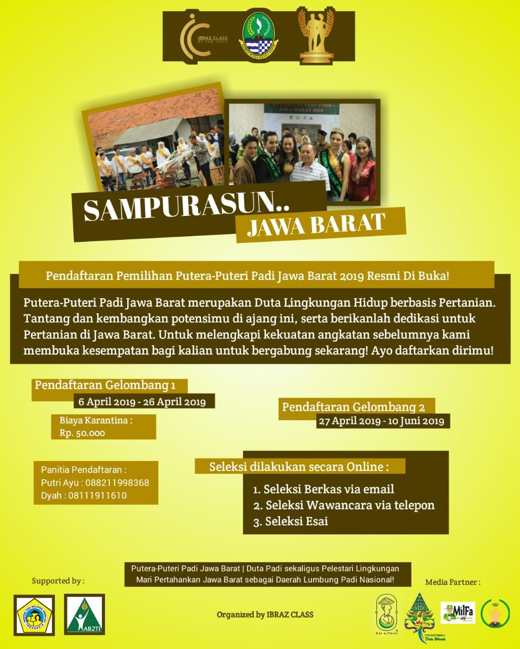 Pendaftaran Pemilihan Putera-Puteri Padi Jawa Barat 2019