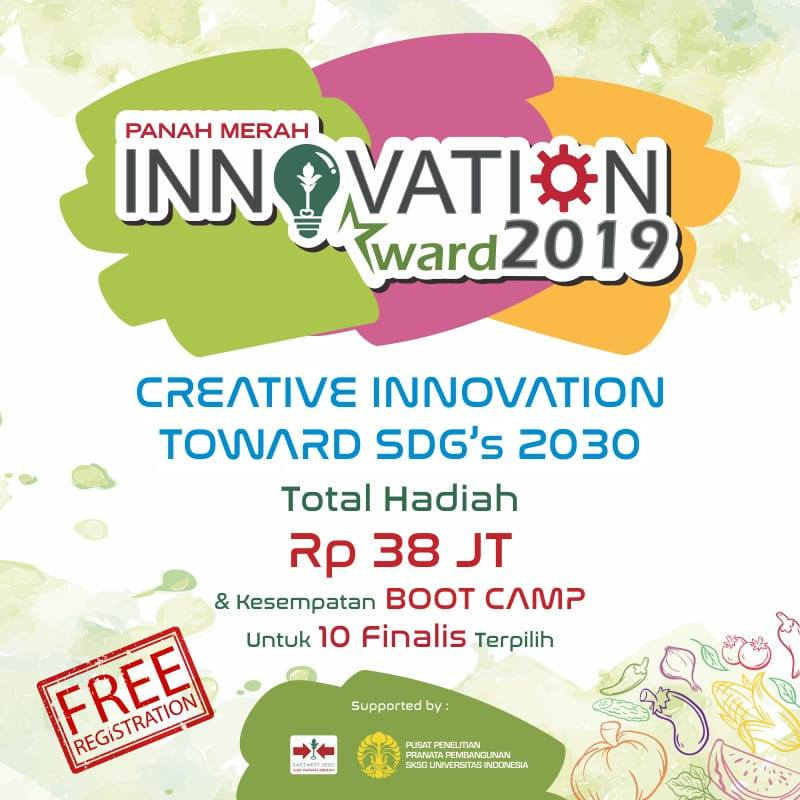 Panah Merah Innovation Award
