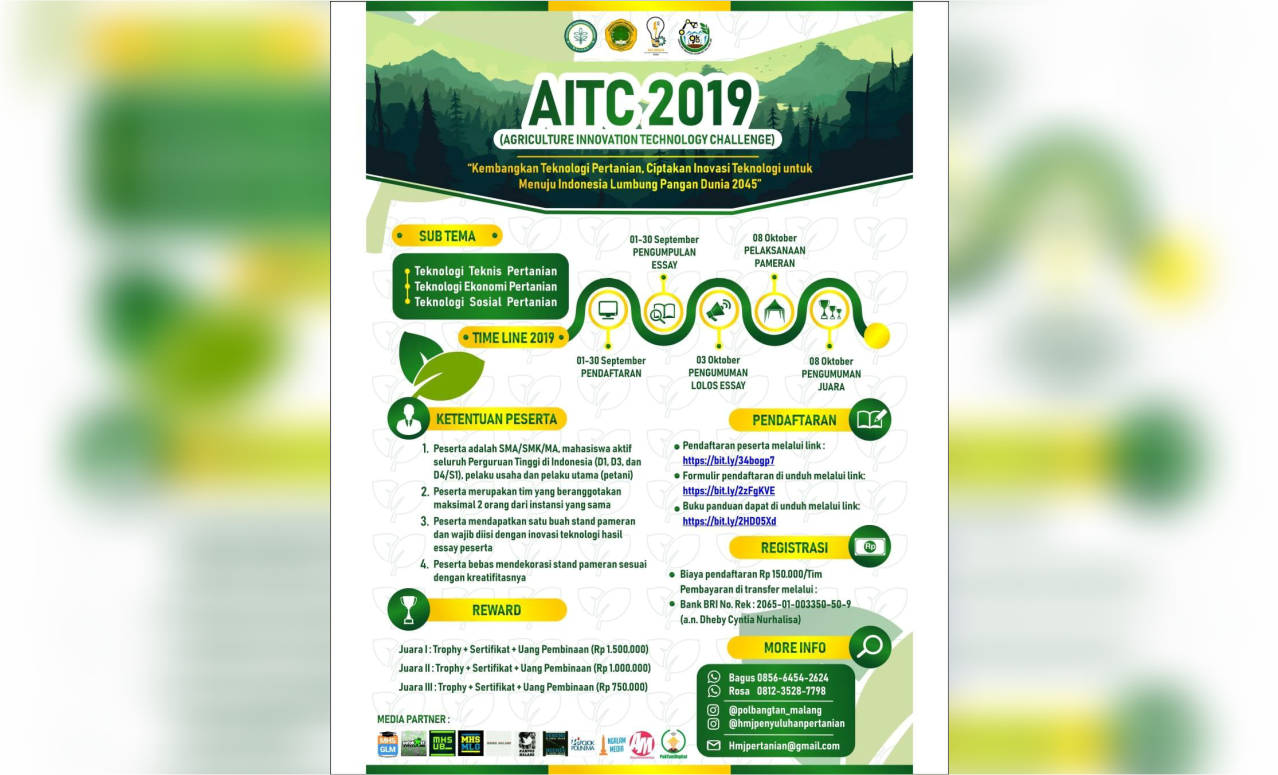 AITC (Agriculture Innovation Technology Challenge) 2019
